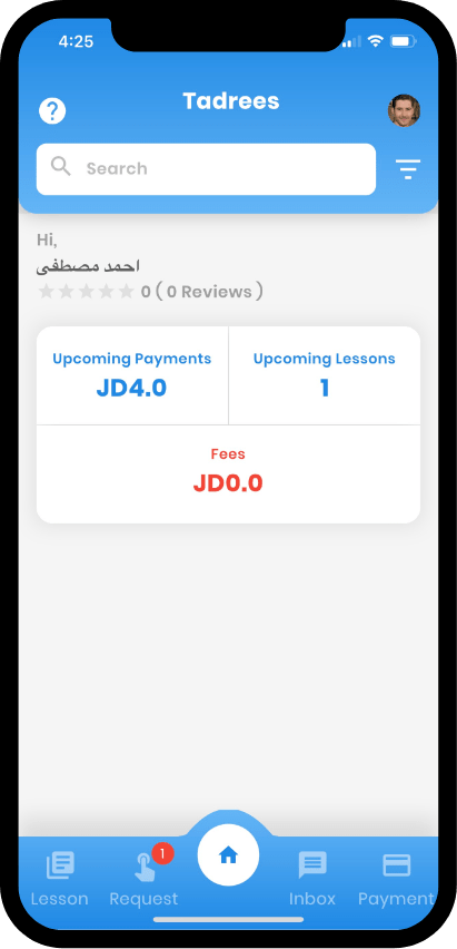 tadrees dashboard, private tutoring, check request, check payments, check lessons, search for teacher